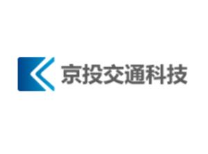京投交通科技
